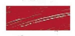 Rojo azo O oleo Van Goth